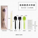 Disposable chopsticks four sets of kraft paper three-piece paper towel spoon toothpick takeaway tableware set custom