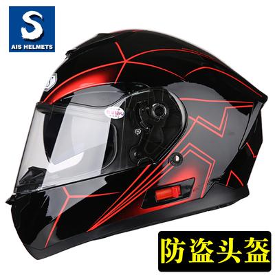 艾狮头盔男女摩托车全盔覆式蓝牙电动机车四季夏季安全帽个性酷tt多少钱