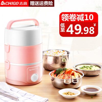 志高电热饭盒三层可插电自动保温加热迷你蒸煮充电带饭神器锅1人2