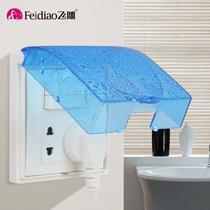 防水罩插头12插座保护盖水自粘家用型排插厕所插电电马桶透明插排