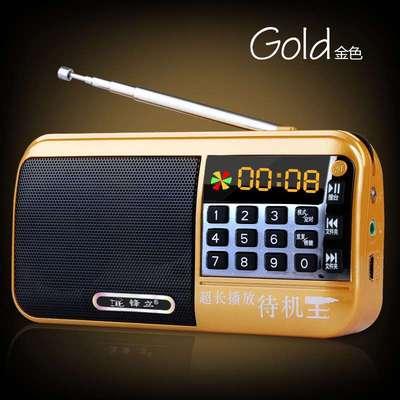 手电筒盲人老年人新款小型唱歌扩音器声音广播收音机老人唱戏机实体店