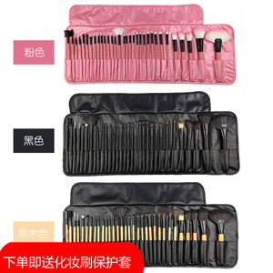 新手初学者化妆刷套装工具化妆师32支24支专业化妆刷套装影楼刷