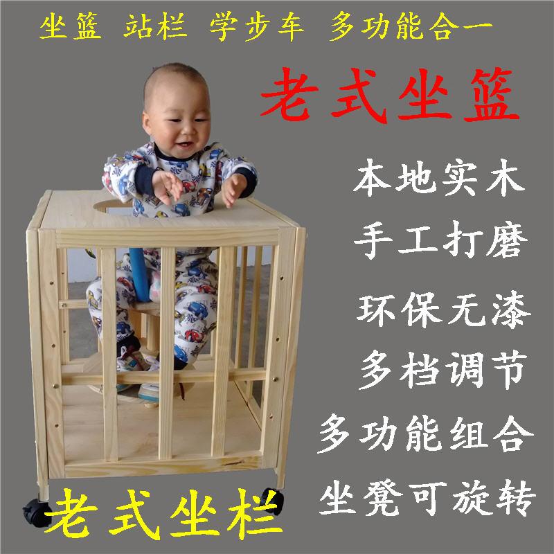 Обеденные детские стулья Артикул 45356726652