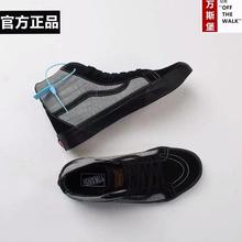 SK8-HI鳄鱼纹蛇皮联名高帮帆布滑板鞋意万斯灰黑休闲鞋余文乐同款
