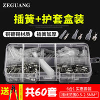Plug spring + sheath 6.3/4.8/2.8 plug-in cold-press terminal block Send multi-function crimping tool Stripping pliers