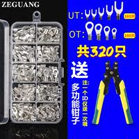 Cold pressed bare terminal OT/UT terminal block Round fork type wiring nose Copper crimping ear Open nose feeding pliers
