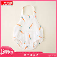 Bunny House Baby Summer Cotton Nursing Gauze Cloth Legs Pocket Wings Newborn Thin Baby Clothes
