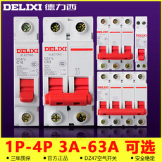 Delixi air switch 1P 32A household small circuit breaker open DZ47-63A 3p 100A power cutoff