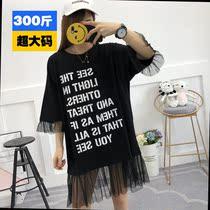 胸围170超大码350斤女装300胖MM夏加肥版韩版网纱拼接连衣裙280斤