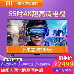 小米小米电视4SXiaomi超高清智能液晶电视机60