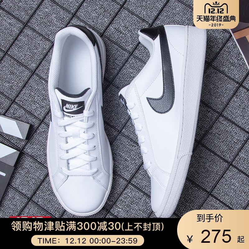 耐克男鞋2019秋冬新款运动低帮皮面休闲学生板鞋  574236-100
