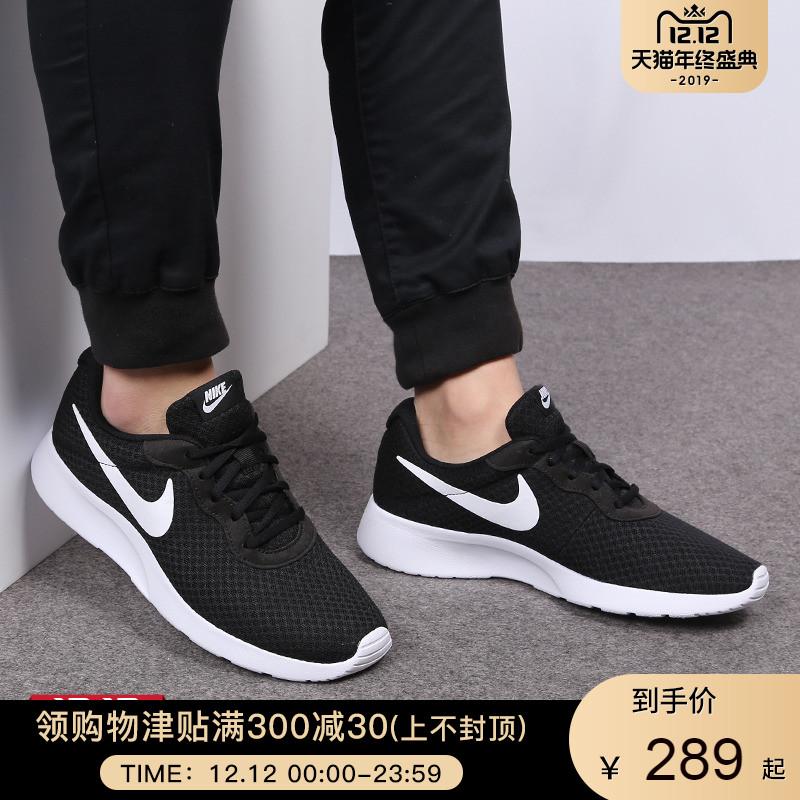 耐克男鞋2019秋冬新款FLEX赤足轻便运动休闲跑步鞋 908985-001
