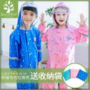 儿童雨衣雨裤套装男童女童连体小孩雨衣小学生时尚全身防水雨衣