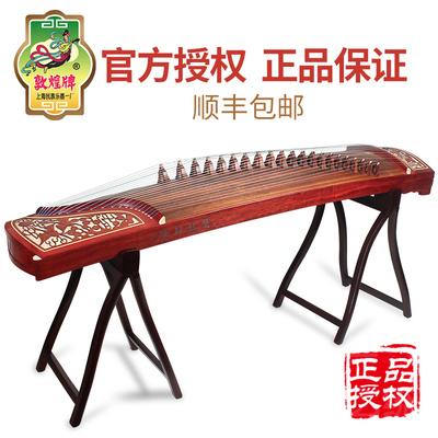 上海民族乐器一厂敦煌正品官网 古筝694kk 初学女孩694dq双鹤朝阳怎么样
