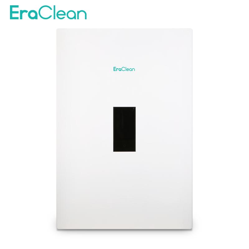 EraClean Fresh mini壁挂空气净化器除甲醛智能家用卧室清新机
