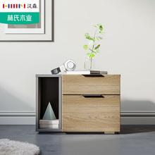 Hanssem汉森家居&林氏木业北欧风床头柜抽屉柜卧室床边柜M155