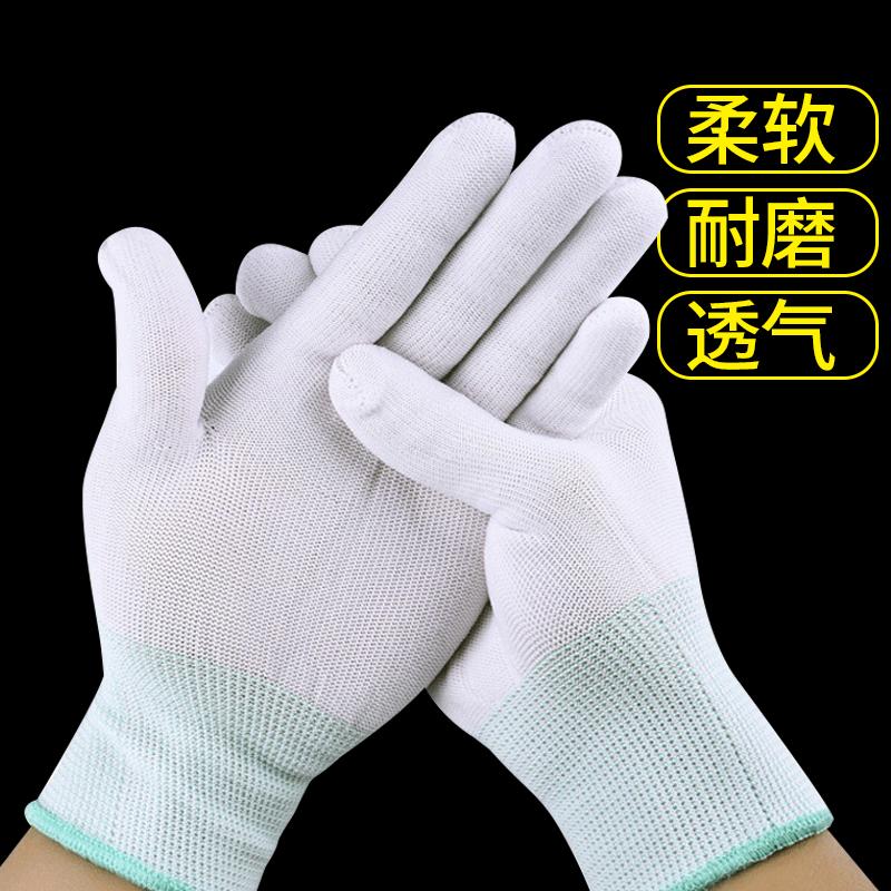 手套劳保耐磨工作手套带胶胶手套男工地干活带胶薄款女士涂指静电