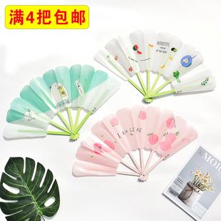 小扇子儿童塑料卡通随身折叠扇夏季迷你便携扇子学生可爱日式折扇