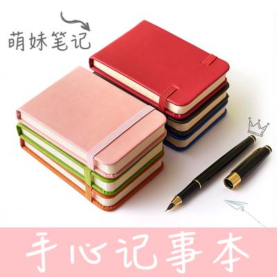 爱本小号简约记事本A7口袋本笔记本文具便携便签本小本子随身