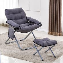 休闲折叠躺椅靠背架床上靠椅懒人沙发靠背垫大学生宿舍寝室电脑椅
