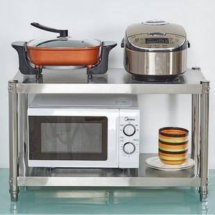 厨房置物架落地二层不锈钢多功能烤箱架锅架微波炉架收纳架储物架