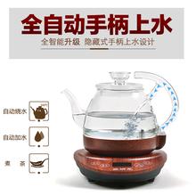 自动上水电热水壶家用全自动透明玻璃底部上水烧水壶泡茶电磁茶炉
