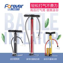 永久自行車高壓打氣筒泵家用便攜式電瓶車電動車汽車籃足球充氣桶
