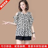 September Stranger Ink 2019 summer new women's off-shoulder wave point chiffon shirt stitching lotus leaf side loose casual sweater