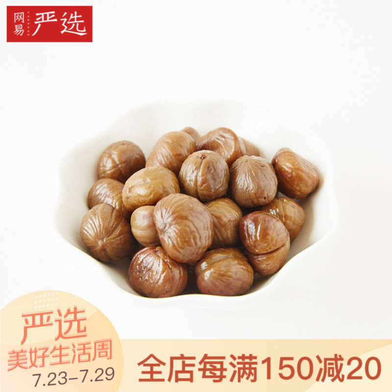 网易严选 板栗仁 80克 休闲零食果干开袋即食去壳 颗粒均匀 低脂
