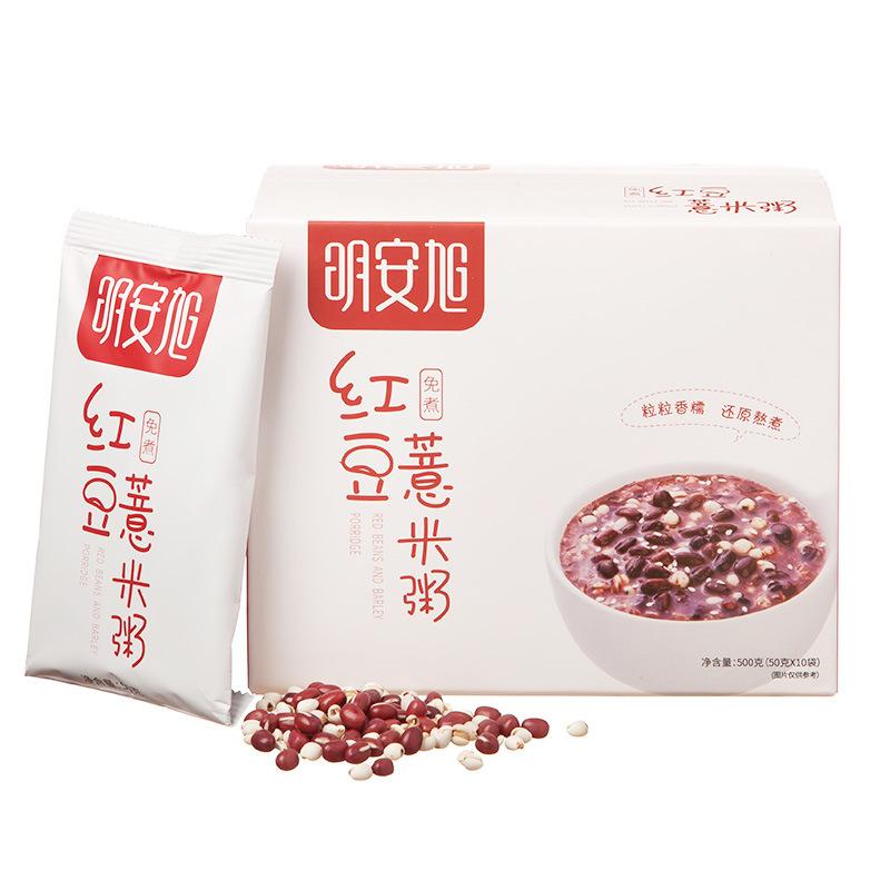 红豆薏米粥50g*10包 五谷杂粮 祛湿气 送女朋友 养胃粥 原树提香