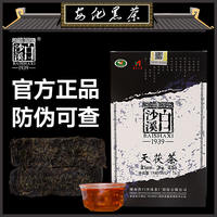 Black tea Hunan Anhua Anhua black tea authentic super 茯 brick tea white sand brook authentic Anwar black tea golden flower tea