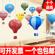 Christmas Decoration Kindergarten Charm Classroom Window Corridor Hanging Creative Lantern Arrangement Hot Air Balloon Decoration