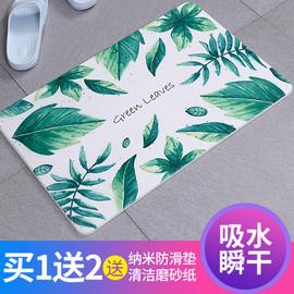 硅藻泥脚垫硅藻土吸水脚垫浴室防滑垫吸水地垫卫生间淋浴房硅藻垫图片