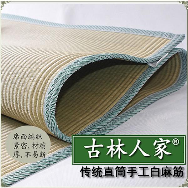 Постельные комплекты из бамбука Артикул 39152850354