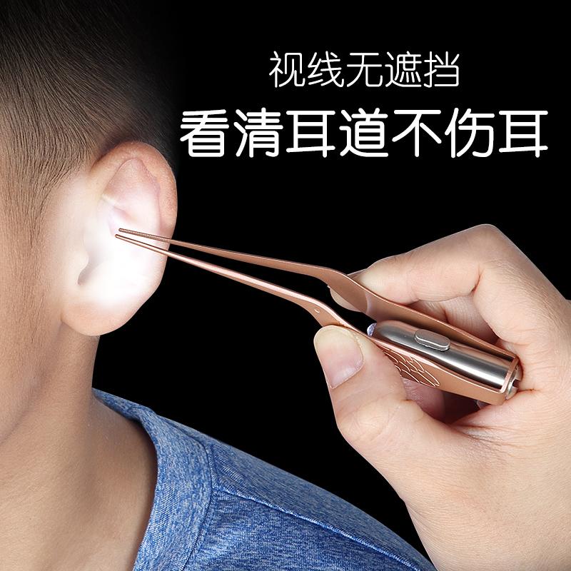挖耳勺儿童发光耳勺掏耳神器宝宝耳屎镊子挖耳朵采耳掏耳朵带灯