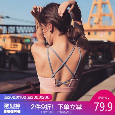 暴走的萝莉运动内衣女专业跑步防震聚拢定型文胸瑜伽美背心式bra
