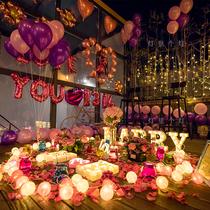 字母灯求婚道具后备箱浪漫惊喜场景布置创意用品装饰表白神器房间