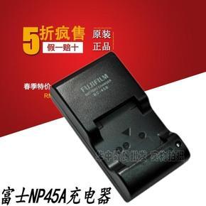 原装富士/拍立得instax mini90 90S NP45S NP-45S相机电池充电器