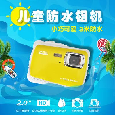 儿童相机水下旅游泳照相机迷你可爱卡通防水防摔高清摄像机礼物dv怎么样