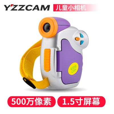 数码创意相机
