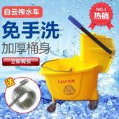 白云24L32L36L柞水压水挤水榨水车洗拖把拖把墩布桶挤压水器弹簧