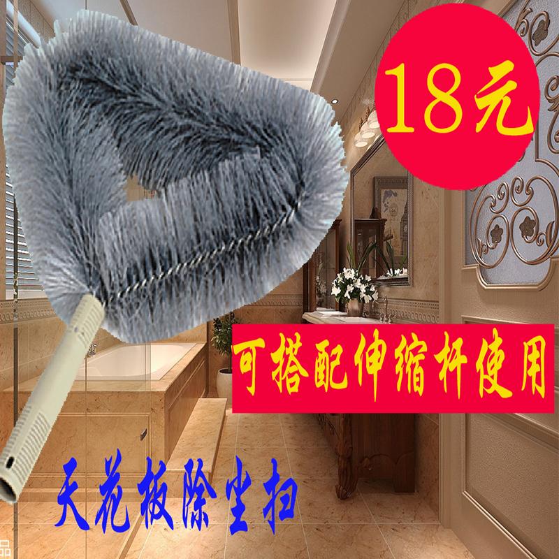 包邮白云塑料尘埃扫三角扫天花板清洁扫灰扫蜘蛛网除尘鸡毛掸子