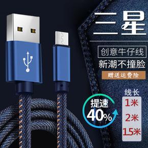 三星原装正品SM-P601 平板电脑充电器SM-T520原厂数据线2A线充