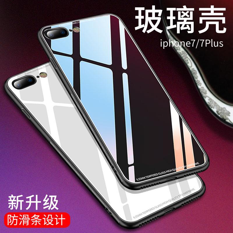 小米红米6手机壳纯色钢化玻璃壳5x后盖note4x标配男女款套5plus