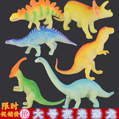 仿真大号恐龙玩偶 夜光恐龙玩具塑胶恐龙静态动物模型 霸王龙玩具