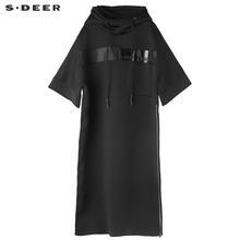 sdeer 圣迪奥酷黑帅气连帽休闲短袖直筒连衣裙S17381297图片