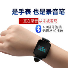 Waterproof Watch Recorder Professional Forensic Mini Stealth Bracelet Micro HD Long Distance Noise Reduction MP3 Bluetooth