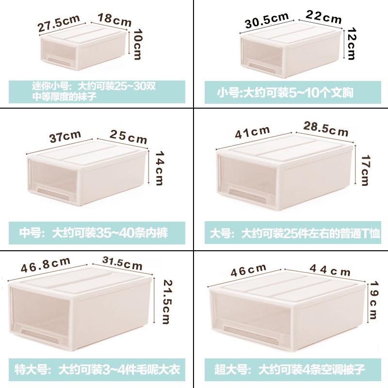 抽屉式多层收纳盒