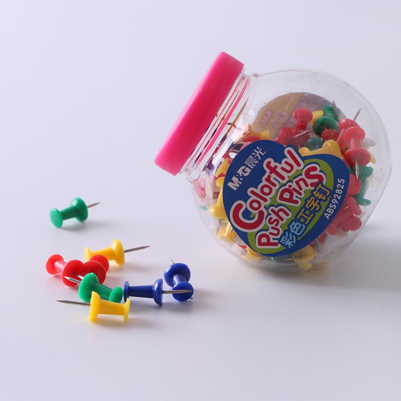 晨光文具糖果罐装工字钉彩色工字钉美术图钉摁钉学生办公100只装