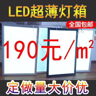 超薄灯箱定做铝型材广告牌开启式悬挂室内led单面双面灯箱价目表
